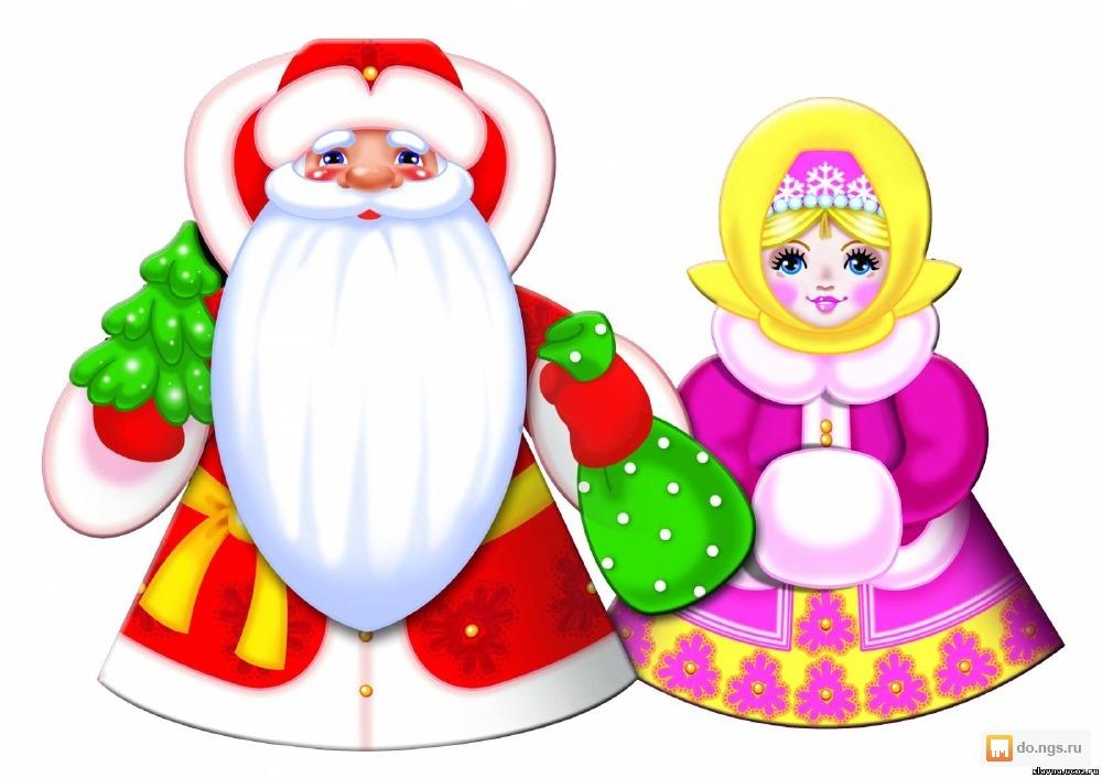 Открытка с дедом морозом и снегурочкой своими руками