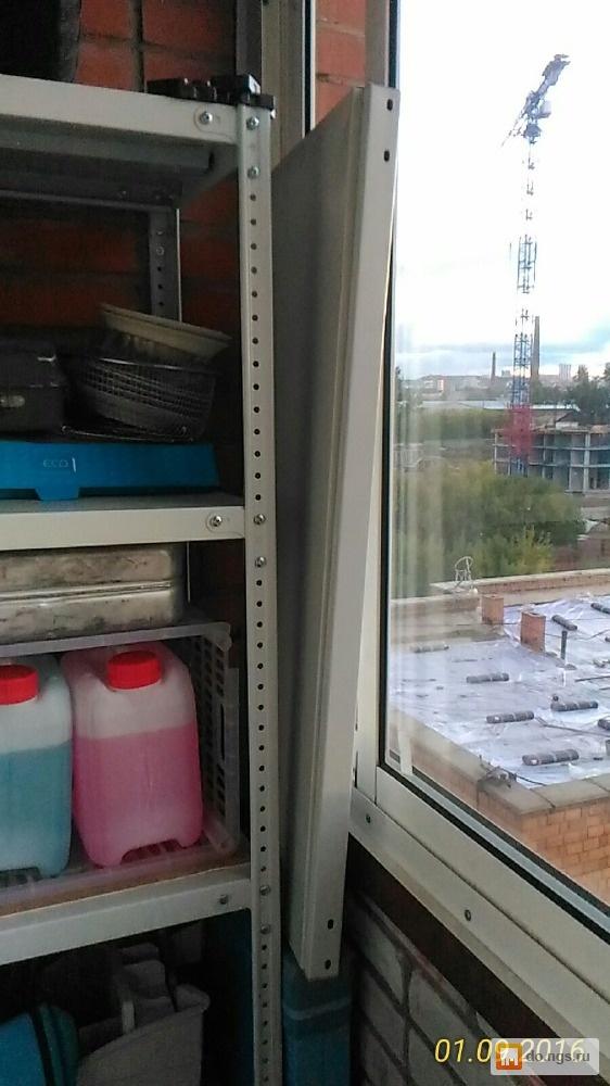 Продам новый стеллаж для балконов и гаражей . цена - 2200.00.