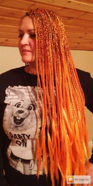 весь картинки оранжевых зизи зимой одежда