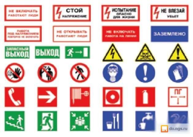 подработка в охране ресторанов в москве