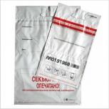Сейф-пакет Секъюрпак-С для инкассации и ценных бумаг, Красноярск