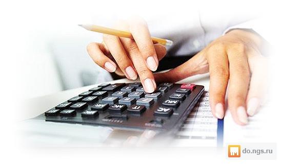 Бухгалтерское сопровождение цены в красноярске программа 1с бухгалтерия цена