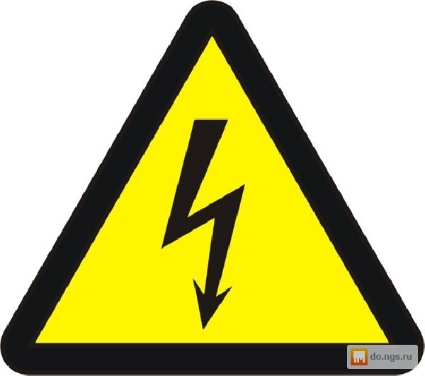 билеты по электробезопасности на 4