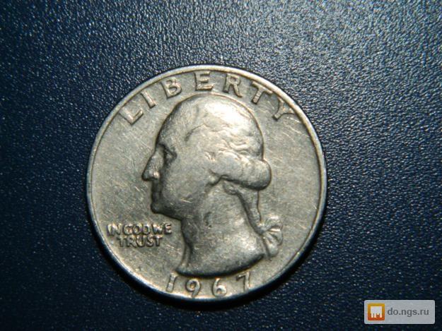 Liberty 1967 quarter dollar монета цена масонский орёл