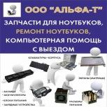 Создание и раскрутка сайтов, Красноярск