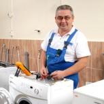 Ремонт стиральных машин, холодильников, телевизоров, электроплит, Красноярск