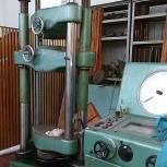 Разрывная испытательная машина цд100 (100тонн сил), Красноярск