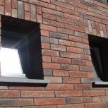 Внешняя внутренняя отделка стен - клинкерная плитка под кирпич, Красноярск