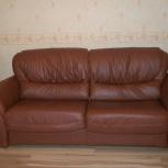 перетяжка кожаного дивана на дому, Красноярск