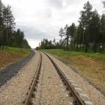 Ремонт, строительство, железных дорог, стрелочных переводов, подьезных, Красноярск