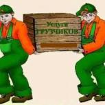 Выполним такелажные работы любой сложности, Красноярск