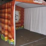 брендированные шатры для уличной торговли, Красноярск