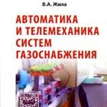 Вся автоматика -проектирование, монтаж, обслуживание, Красноярск