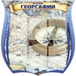 Информационные стенды для школы, Красноярск