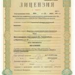 Лицензия на алкоголь по упрощенной процедуре, Красноярск