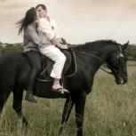 Романтическая прогулка на лошадях для двоих!, Красноярск