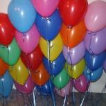Воздушные шары 25 штук, Красноярск