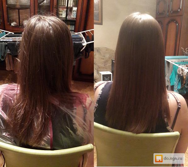 Кератиновое выпрямление волос цена красноярск