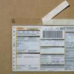 Самоклеющийся конверт Юнипак для сопроводительных документов, Красноярск