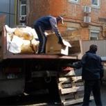 Очистка от мусора труднодоступных площадей, Красноярск