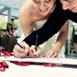 Выездная регистрация брака, Красноярск