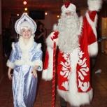 Новогодние праздники!, Красноярск
