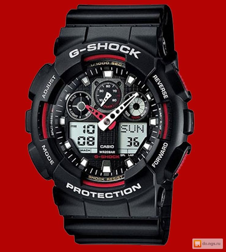 любой парфюм часы g shock копия купить в кирове отлично, если