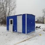 Вагончики, бытовки строительные, Красноярск