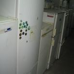 Холодильник б/у . Гарантия. Доставка, Красноярск