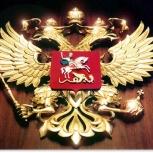 РВП, Вид на жительство, гражданство, патент для иностранных граждан, Красноярск