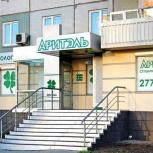 Рекламные вывески, изготовление табличек, стенды на заказ, Красноярск