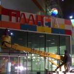 Строительство двух этажного магазина торгового центра, Красноярск