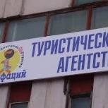 Вывески рекламные, Красноярск