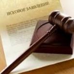 Услуги юриста, Красноярск
