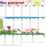 Стенды для детского сада, уголок группы в детском саду, Красноярск