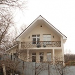 Строительство и ремонт, Красноярск