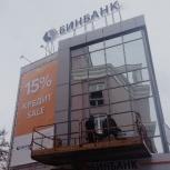 Изготовление строительных, сварных, металлоконструкций, монтаж, бокс, Красноярск