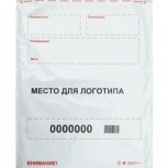 Курьерские пакеты Курьерпак-С, Красноярск