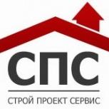 Повышение квалификации, Допуски СРО, ИСО 9001, Красноярск