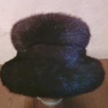 Норковая шляпа женская р-р 58, Красноярск