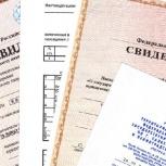 Регистрация ТСН товарищество собственников недвижимости. ДНТ СНТ, Красноярск