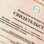 Реорганизация ООО, Красноярск