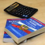 Бухгалтерские услуги малому бизнесу, ип и физическим лицам, Красноярск